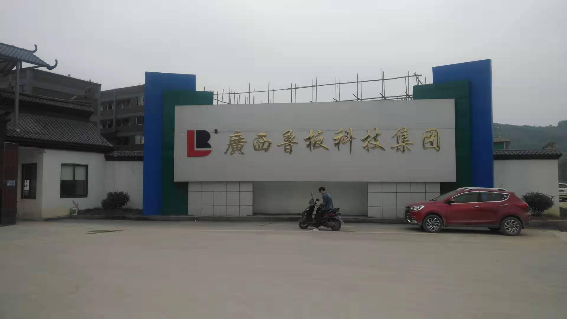 Hebei Shengzhuo Construction Equipment Manufacturing Co., Ltd. Guangxi Branch