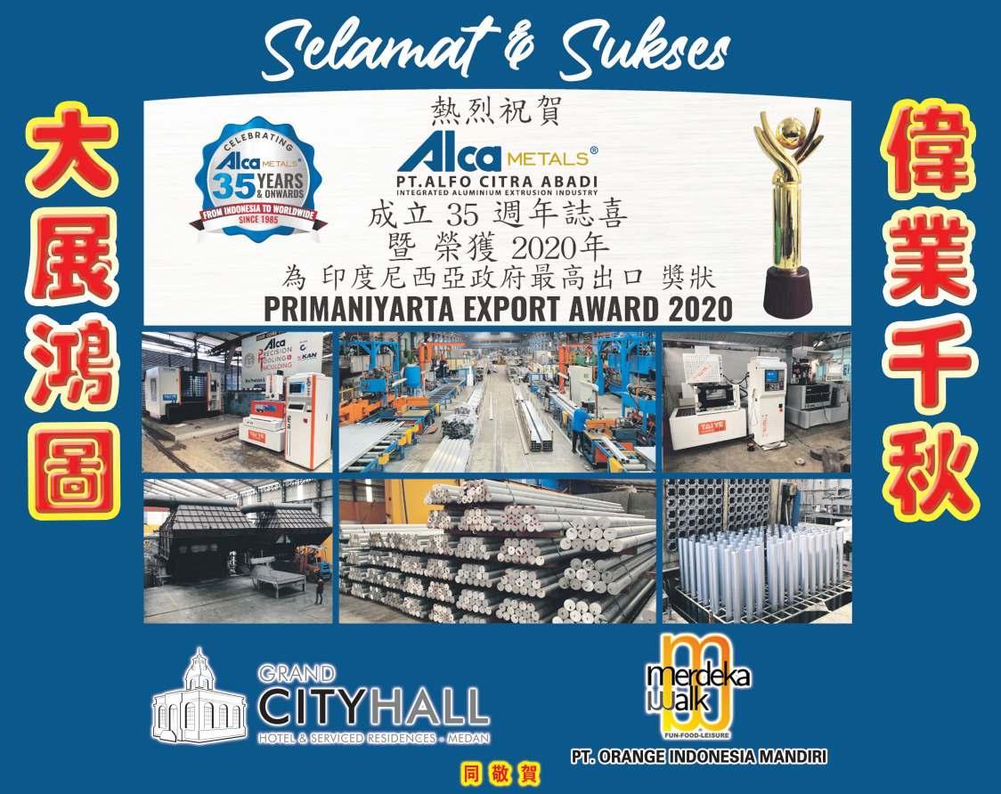 雷竞技注册机械热烈祝贺印度尼西亚合作伙伴ALCA金属公司成立35周年!