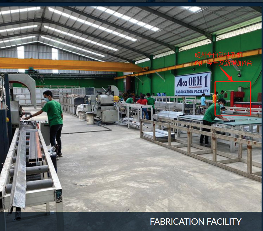 国外客户案列:印度尼西亚合作伙伴ALCA金属公司